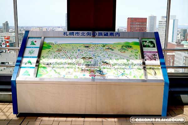 展望回廊の風景案内板