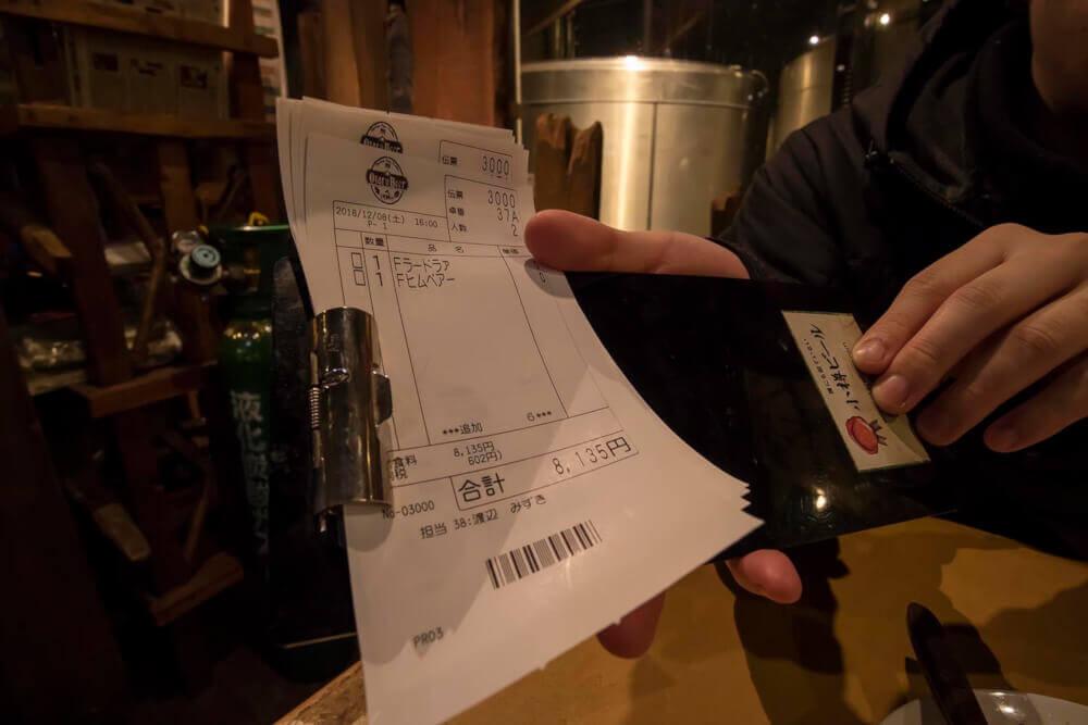 小樽ビールの会計